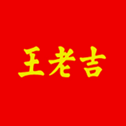 广州王老吉大健康产业有限公司